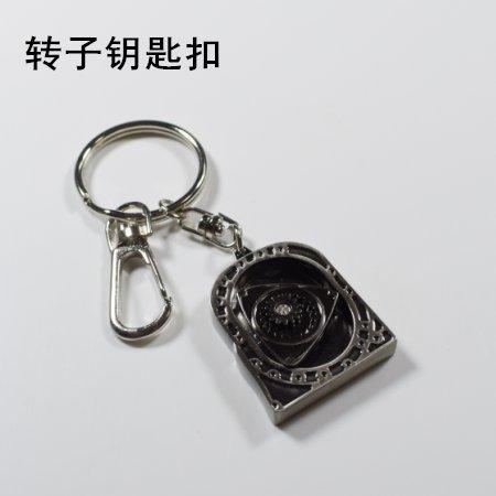 XiaoGao_ Auto Piezas Clave de la Cadena,Llaveros de Rotor ...