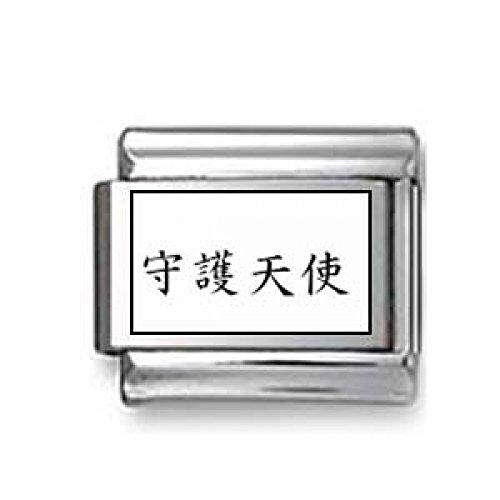 - Kanji Symbol
