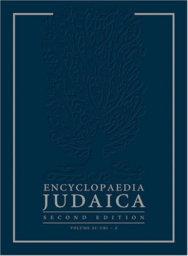 Encyclopaedia Judaica, Volume 13