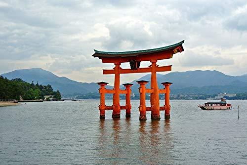 Home Comforts Laminated Poster Tori Gate Miyajima Vivid Imagery Poster Print 24 x 36