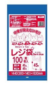 レジ袋45号 300/440x530x0.019厚 紺 100枚x30冊(10x3)/箱 HDPE素材 B079FSPMSH