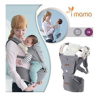 Amazon Com Multifunction Outdoor Kangaroo Baby Carrier Sling