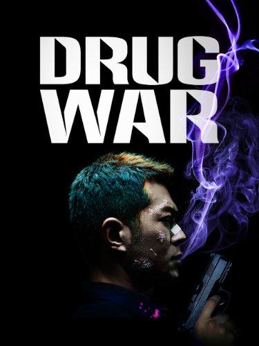 (Drug War (English Subtitled))