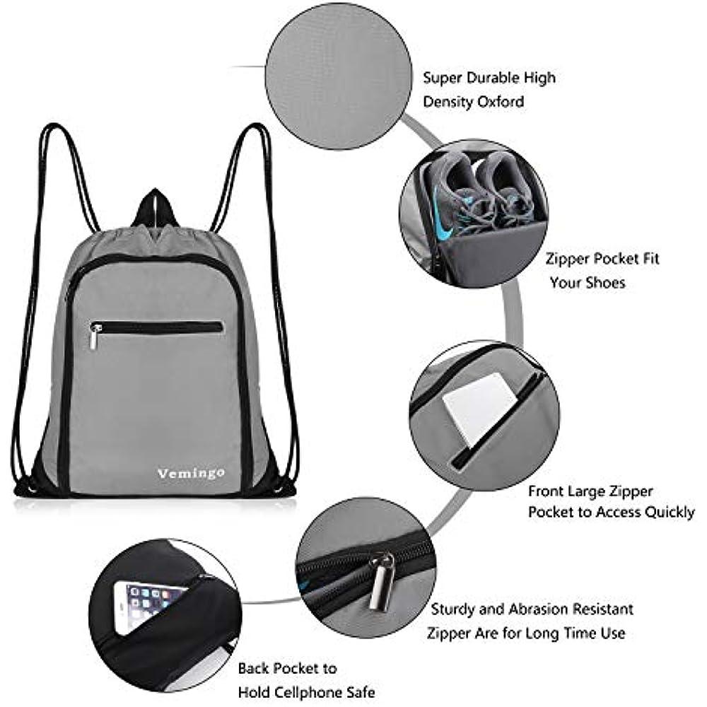 a6b48bb7b7 Vemingo Drawstring Backpack Bags