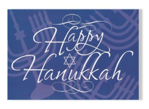 Designer Greetings Hanukkah Boxed Cards (18 Count)