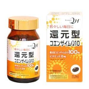 還元型コエンザイムQ10 .60粒(124個購入価額) B07CDQN2BL