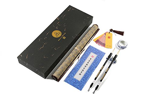 Chinese calligraphy set   Water writing cloth   Calligraphy painting   Practicing set (6 items) by tiantianlian