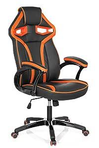 hjh OFFICE 722220 Silla Gaming Guardian Piel sintética Negro ...