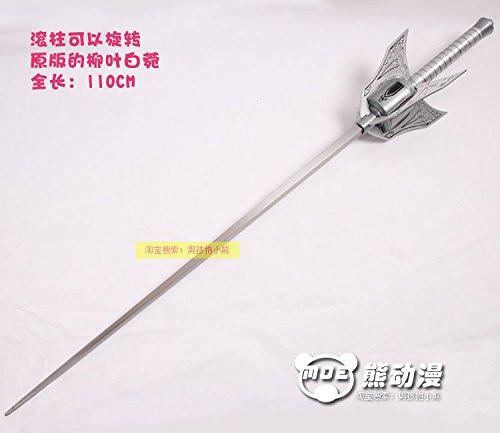 rwby-weiss-schnee-white-trailer-sword-cosplay-prop