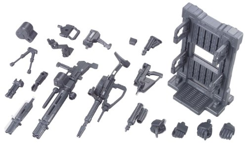 Bandai Hobby EXP001 System Weapon 001 1/144 - Builders Parts