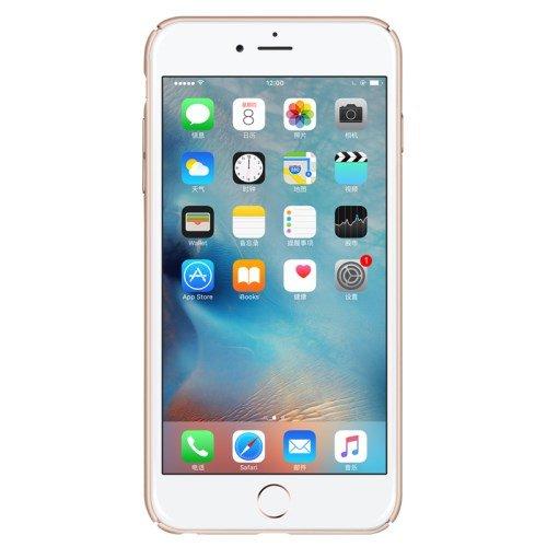 "Apple iPhone 6 6S 4.7"" Handy Tasche Baseus PC Hard Case Glory Series Grid Plating Hülle Gold"