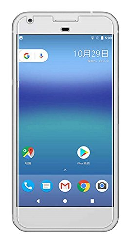 BONUM Google Pixel Xl Screen Protector, Premium Tempered Glass 9H Hardness Scratch Resistant Bubble-free Film - 2 Piece