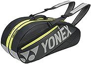 Yonex Tournament Basic Series (6-Pack) Tennis Bag (White)