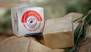 Nablus Olive Oil Soap Bar THE ORIGINAL 100% natural