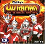 New Ultraman Ultraman Ultimate Fighter System Requirements Windows Me 2000 Xp Vista 256 Mb Ram