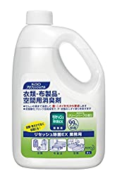 2L for the fragrance business of Kao Pro Series Risesshu eradication EX green herbs