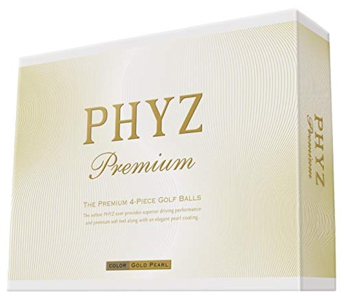 [해외] 브리지스톤 일본 정규품PHYZ Premium((Φ)파이의 프리미엄)골프 볼1다스(12개입)