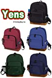 Yens Fantasybag Suede Bottom Backpack w/ B&P Holder,CM-508 (Burgundy) For Sale
