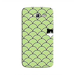 Cover It Up - Cat In Grass Galaxy Grand 2 G7106Hard Case