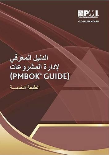 Free download pmbok 5th edition arabic crisepop.