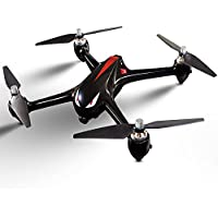 Goolsky MJX B2W Bugs 2W 2.4G 6-Axis Gyro Brushless Motor Independent ESC 1080P Camera Wifi FPV Drone GPS RC Quadcopter