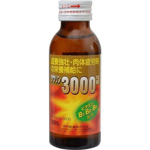バイタミン3000