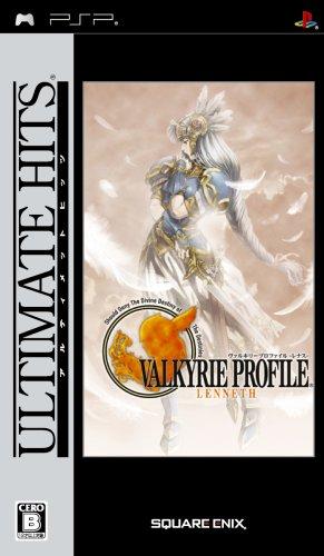 Psp Profile Valkyrie Lenneth - Valkyrie Profile: Lenneth (Ultimate Hits) [Japan Import]