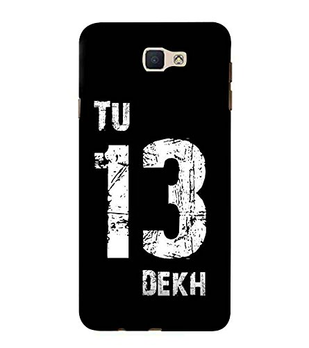 premium selection 48538 2c82f For Samsung Galaxy J7 Prime me Printed Cell Phone: Amazon.in ...