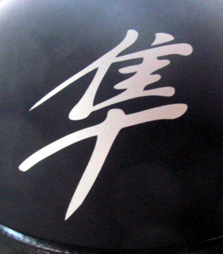 Helmet Suzuki - Reflective Hayabusa Kanji - 3