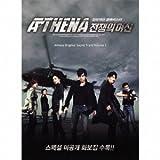 [CD]Athena アテナ - 戦争の女神 - オリジナル・サウンド・トラック Volume 1
