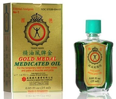 Gold Metal Medicated Oil from 0.85 Oz - 25 ml Bottle (Pack of 3)