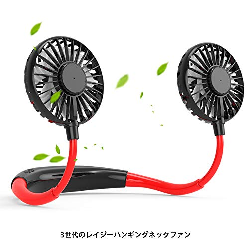 EKUPUZ Hands Free Portable Neck Fan Rechargeable Mini USB Personal Hanging Neck Wearing Fan Sports Fan Led Colorful Aromatherapy Fan or Home Office Travel Indoor Outdoor