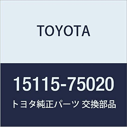 Toyota 15115-75020 Engine Oil Pump Cover