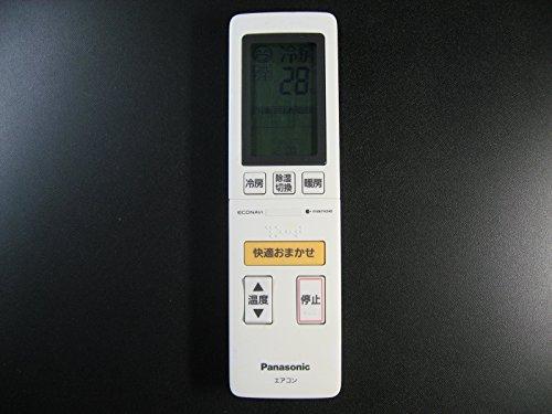 パナソニック エアコンリモコン A75C4311
