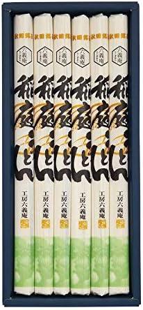 工房六義庵 稲庭うどん KU-30 【乾麺 うどん 饂飩 ギフト セット ギフトセット 詰め合わせ】