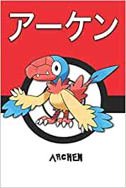 Archen: アーケン Pokemon Lined Journal Notebook