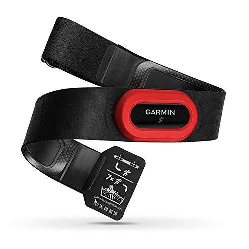 Garmin Garmin HRM-Run (Bontrager Heart Rate Monitor)