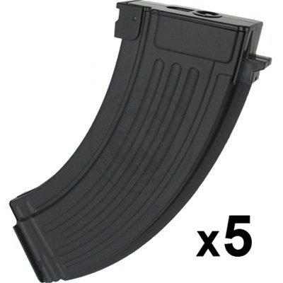 BOX OF 5 x Airsoft AK47 AK-47 600 Round High Capacity Magazine - For DBoys, Echo 1, JG, CA, TM, ICS, CYMA ()