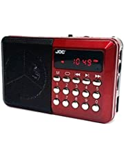 A small digital mini USB radio that works without electricity, an internal battery, and a very strong 3D sound and excellent signal
