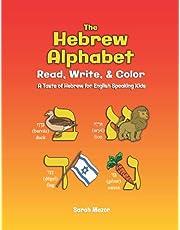 The Hebrew Alphabet: Read, Write & Color