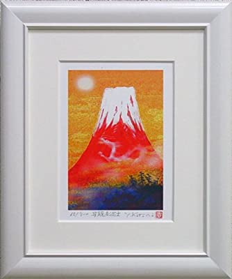Kotaro Yoshioka ' Noboru Ryuaka Fuji' Jigure Silk screen prints