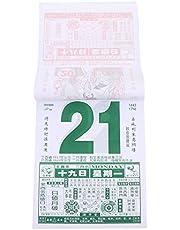 jojofuny 1Pc 2022 Household Chinese Calendar, Year of The Tiger Calendar, Daily Calendar, Wall Hanging Calendar, Traditional Calendar for Checking Lunar Events