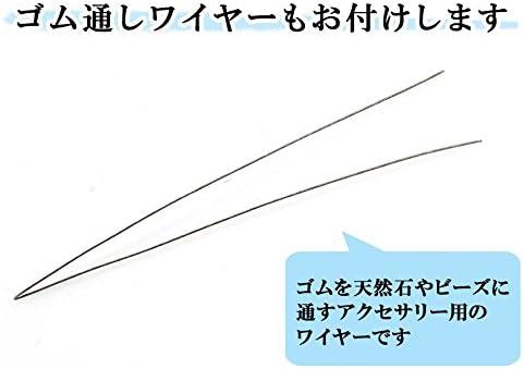 [スポンサー プロダクト](SAJ)オペロンゴム ブレスレット用(ブレスレット 作り方 解説書付き)(白)