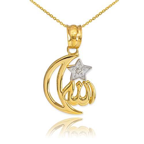 Middle Eastern Jewelry 14k Two-Tone Gold Diamond-Accented Islamic Star and Crescent Moon Allah Pendant Necklace, 18