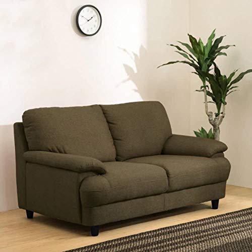 Furny Darren Fabric 2 Seater Sofa Set  Brown