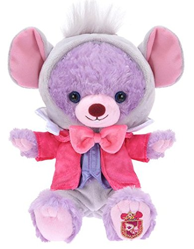 Univer University Stuffed toy Plush Exclusive plush costume Dudley (Fashion doll) Dormouse - Dormouse Costumes