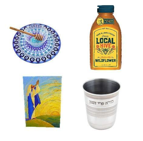 6 Piece Rosh Hashana Gift Package Includes Glass Honey Serverl + Kosher Honey + Kiddush Cup (Blue 2)