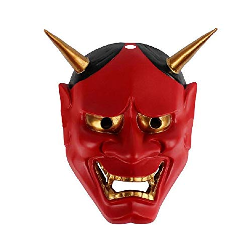 - YUONE Mask Pendant Charms Necklace Resin Masquerade Terror Masks Necklaces for Boys/Girls Halloween Horror Demon Evil Oni NOH Hannya (Red)