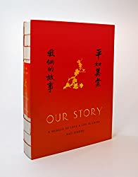 Image of the product Our Story: A Memoir of that is listed on the catalogue brand of .