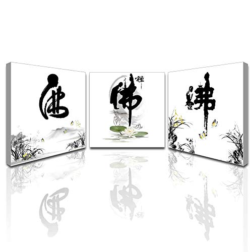 DVQ ART Buddha Canvas Wall Art Flowers Print Painting Chinese Calligraphy Mural Lotus Orchid Pictures for Living Room Home Decoration 16